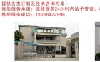 广州市康恒仪器有限公司产品目录表